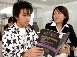 藤井弘輝(フミヤ長男)はイケメン?彼女やコネ入社の噂について!