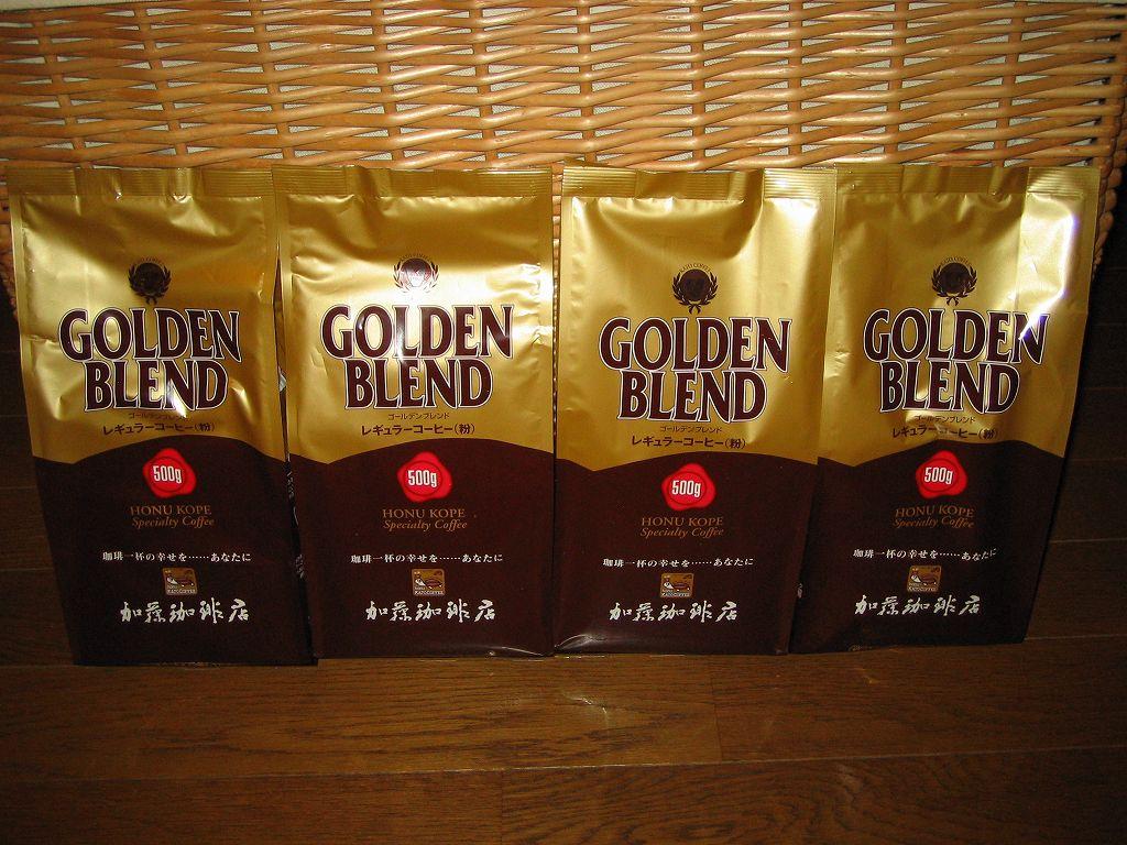 安く て 美味しい コーヒー 豆