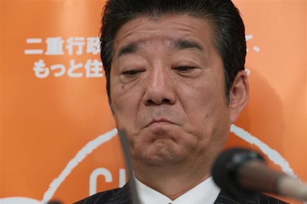松井一郎の父と学歴が気になる!正体は前科持ちのチンピラだった?