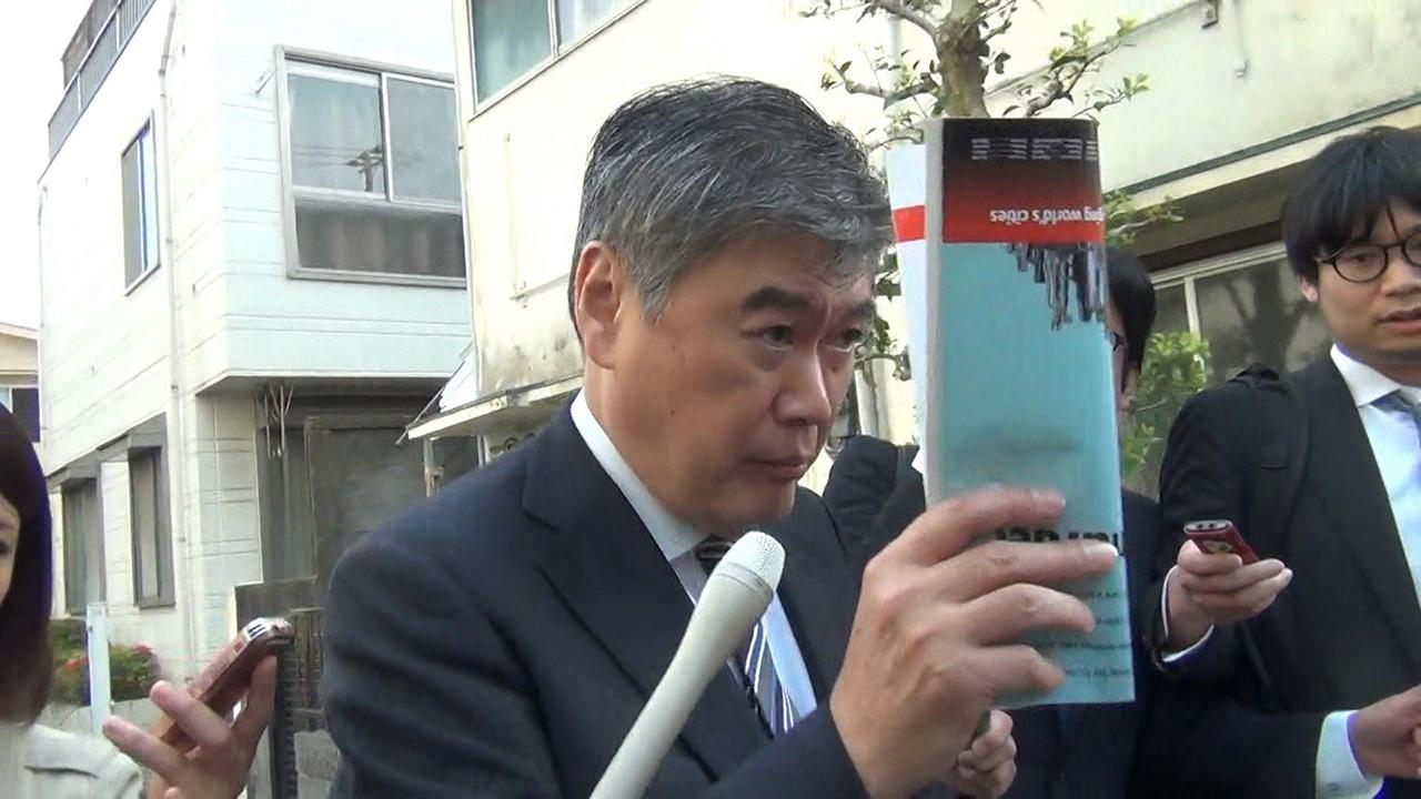 福田淳一事務次官はなぜセクハラ発言を否定?プライドが高い性格?