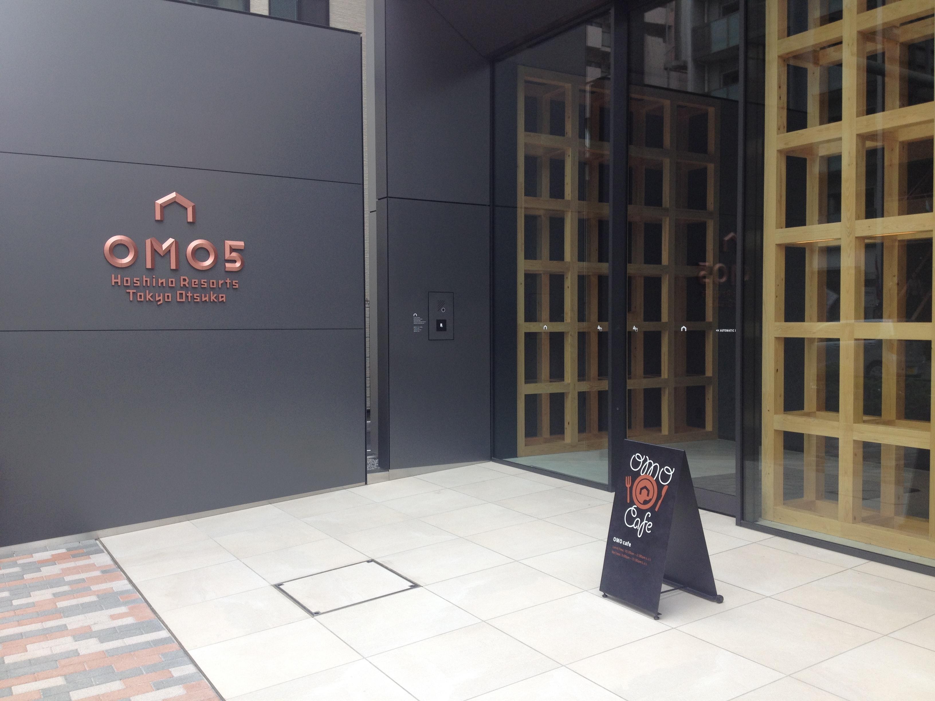 大塚のOMO5に泊まってみた感想!客室の雰囲気や朝食レビューも!